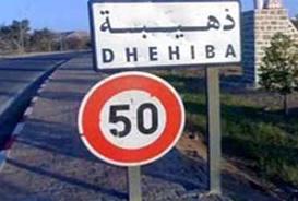 DHHIBA