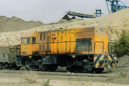 قطارات نقل الفسفاط