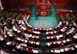 وطني مصير المجلس التأسيسي المصادقة الدستور ALMAJLES5.jpg