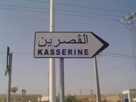 kasrine1