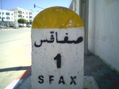 sfax-1km