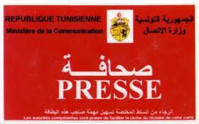1340979533_presse-1
