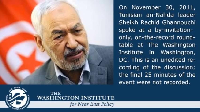 عالمي بالوثائق:العلاقة المشبوهة النهضة واللوبي الصهيوني الأمري Rached-Ghannouchi-Wa