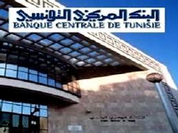 banque central 1