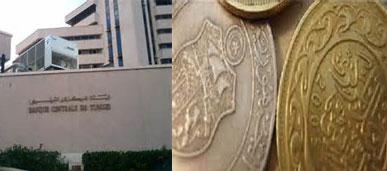 banque-central-de-tunisie1