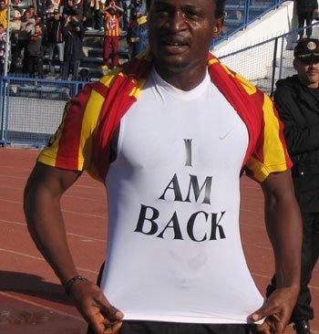 eneramo_back