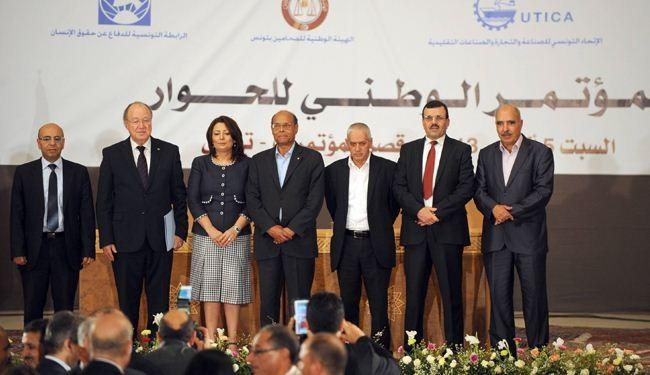 استئناف الحوار في تونس في ظل مواقف متعارضة لحركة النهضة