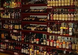 محلات المشروبات الكحولية