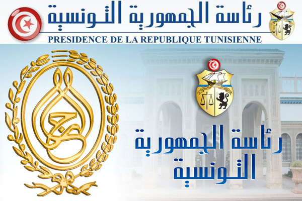 Presidence-de-la-republique-wide