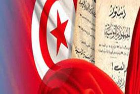constitution -1