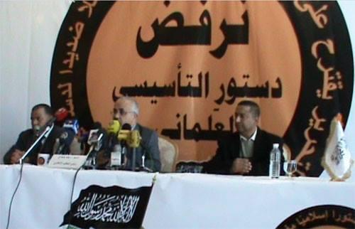 parti - tahrir 16 -1 014