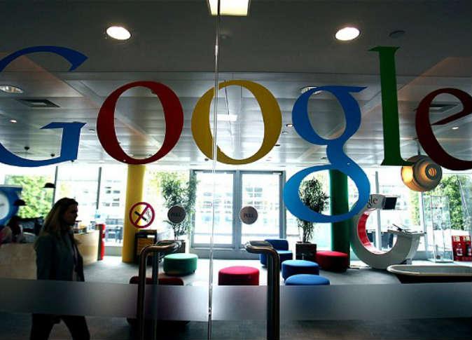 google-siege