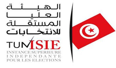 ISIE-news