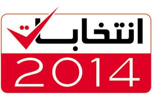 election-2014-1
