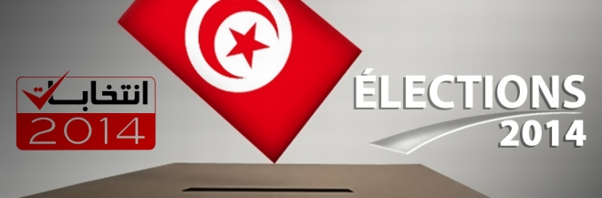 large_news_ELECTIONS-2014-FR