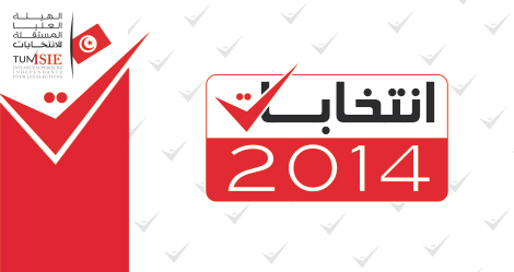 Logo_ISIE_-_Election_Tunisie_2014