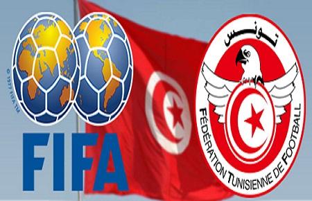 fifa-federation-tun