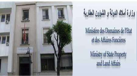 وزارة-أملاك-الدولة-والشؤون-العقارية