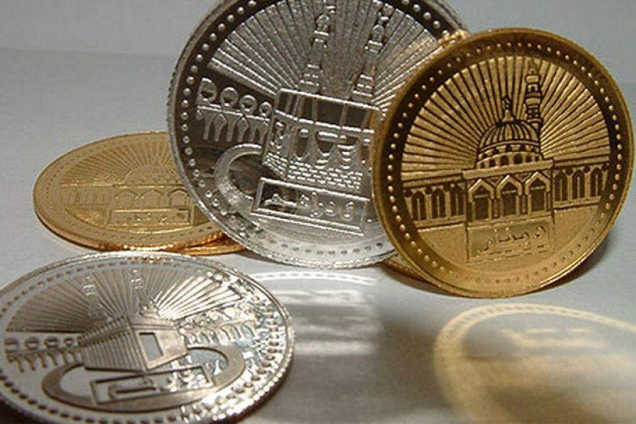 صندوق النقد: الأصول المالية الإسلامية تمثل 1% من الأصول العالمية – تونس –  أخبار تونس