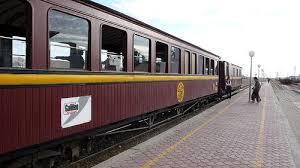 القطار  السياحي