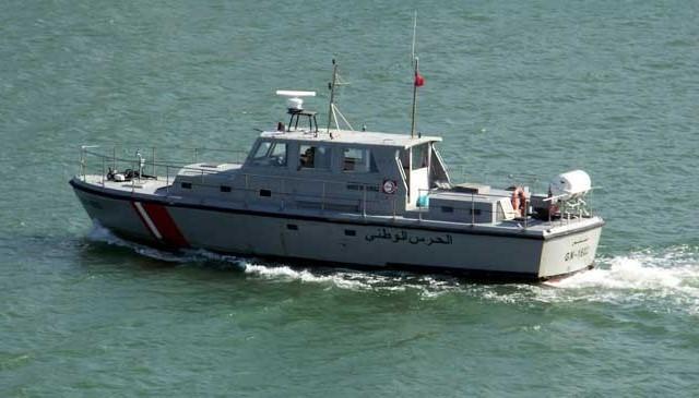الحرس-البحري-640x365
