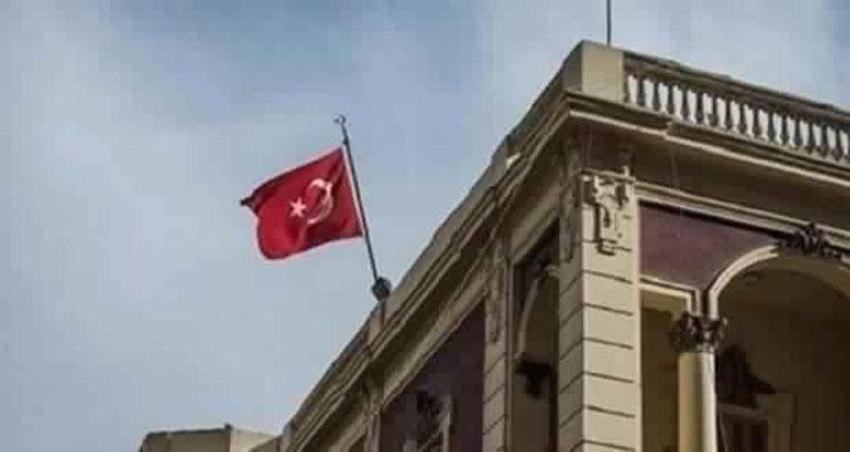 سفارة-تركيا
