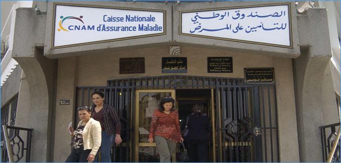 CNAM_assabah