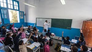 التعليم في تونس