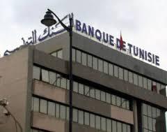 البنك المركزى التونسي