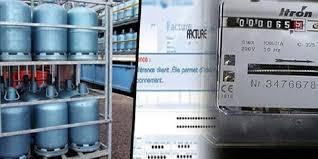 الشركة التونسيّة للكهرباء و الغاز