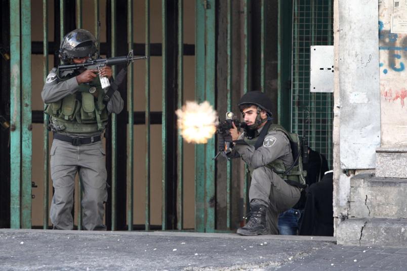 شرطة الإحتلال الصهيوني