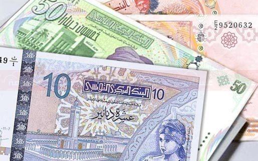أموال تونسية