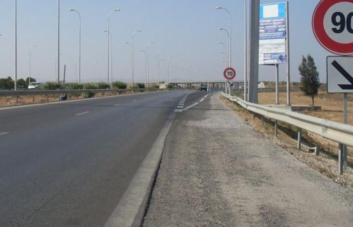 الطريق السيارة