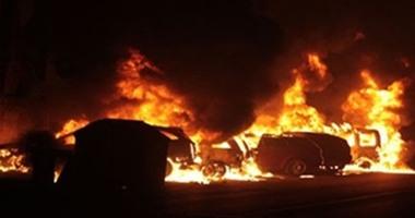 انفجار سيارة في اكرانيا