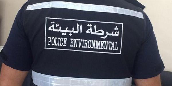 شرطة البيئة