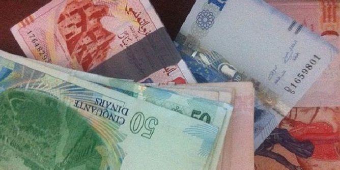 نقود1