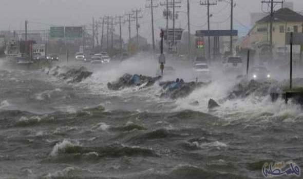 إعصار استراليا