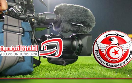 التلفزة التونسية وجامعة كرة القدم