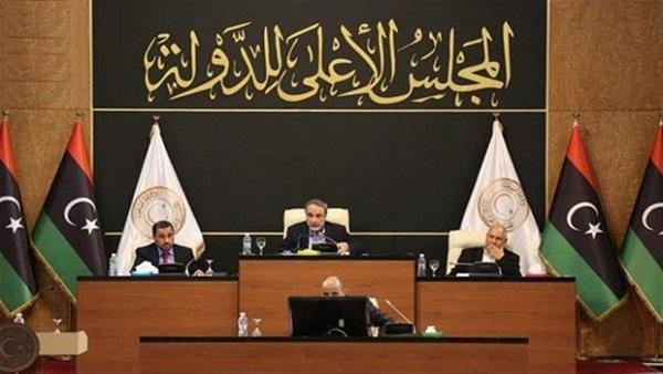 مجلس ليبيا