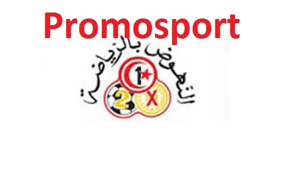 promosport1