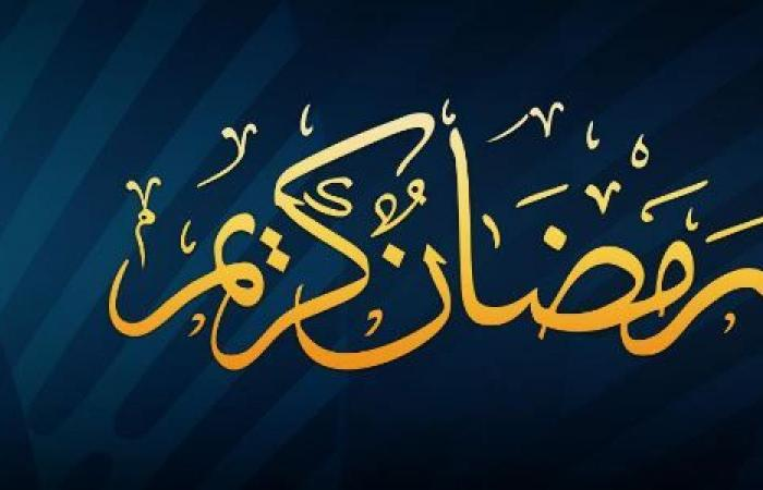 تعذرت رؤية الهلال. السبت أول أيام شهر رمضان المبارك