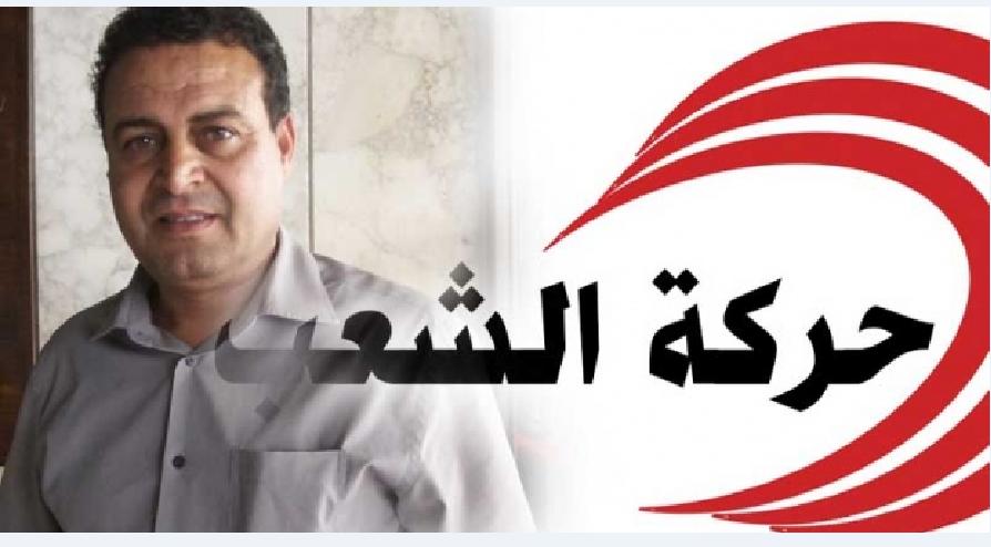 """Résultat de recherche d'images pour """"زهير المغزاوي"""""""