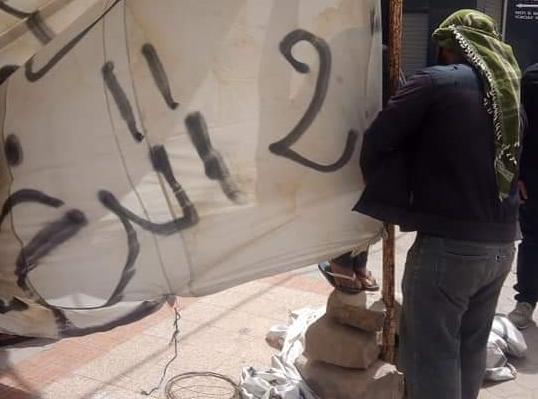 """تطاوين: الانطلاق في نصب خيام """"الكامور 2"""".. ودعوة الأمن للاقتداء بنظيره الجزائري (صور)"""
