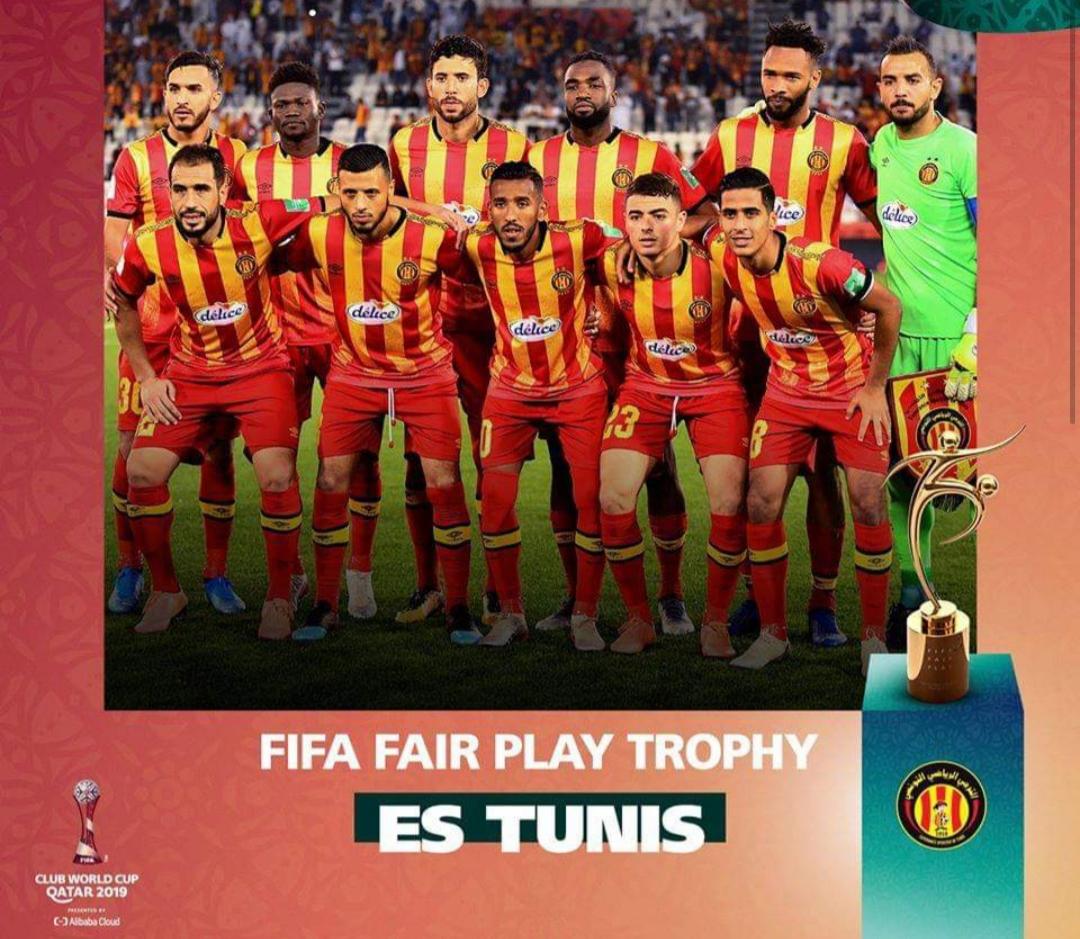 تتويج جديد للترجي الرياضي التونسي خلال مشاركته في مونديال الأندية