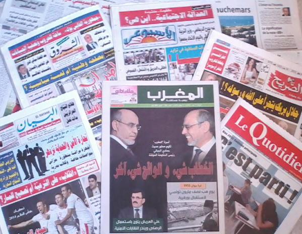 تونس: معرض الصّحافة لليوم الأربعاء 11 ديسمبر 2019